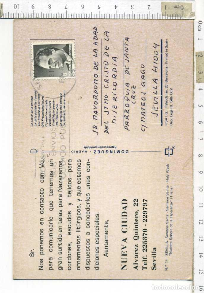 Postales: TARJETA POSTAL CIRCULADA , ESPERANZA DE TRIANA SEMANA SANTA DE SEVILLA. ESCUDO DE ORO - Foto 2 - 194242012