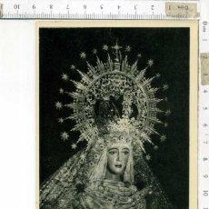 Postales: ANTIGUA TARJETA POSTAL SIN CIRCULAR ESPERANZA DE TRIANA SEMANA SANTA DE SEVILLA. . Lote 194242110