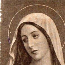 Postales: ESTAMPA CONGREGACIÓN DE LAS HIJAS DE MARÍA ALACUÁS (VALENCIA) 1949. Lote 194242966