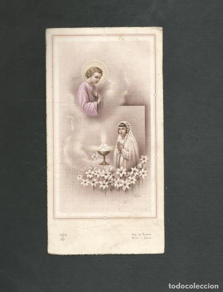 RECORDATORIO PRIMERA COMUNION VALLADOLID 18 MAYO 1947 COLEGIO ESPAÑA (Postales - Postales Temáticas - Religiosas y Recordatorios)
