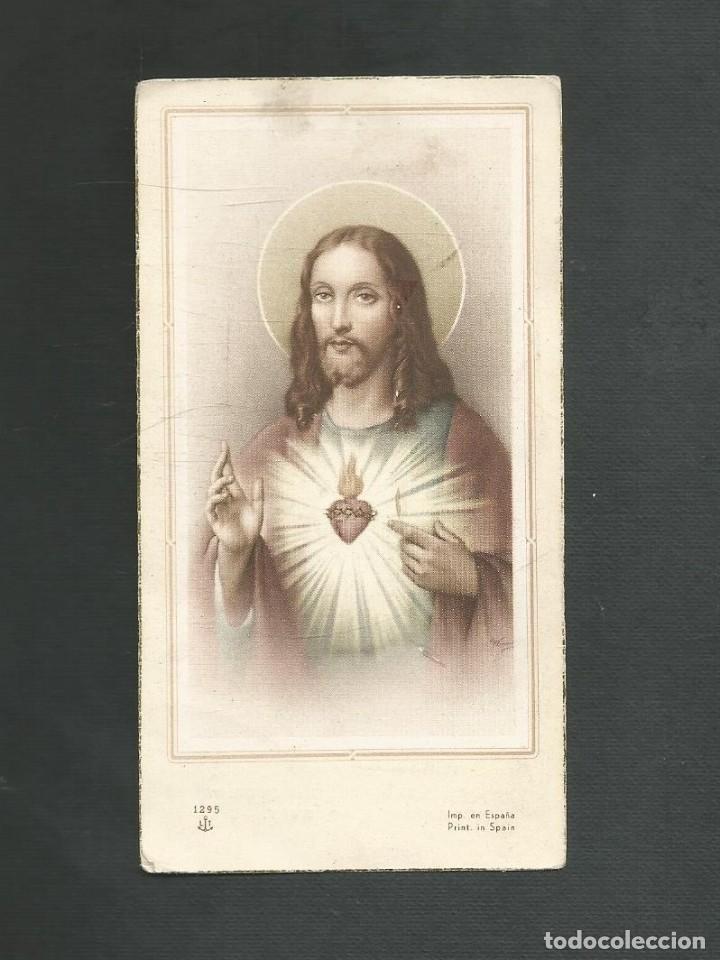 RECORDATORIO PRIMERA COMUNION BARCELONA 9 MAYO 1948 (Postales - Postales Temáticas - Religiosas y Recordatorios)