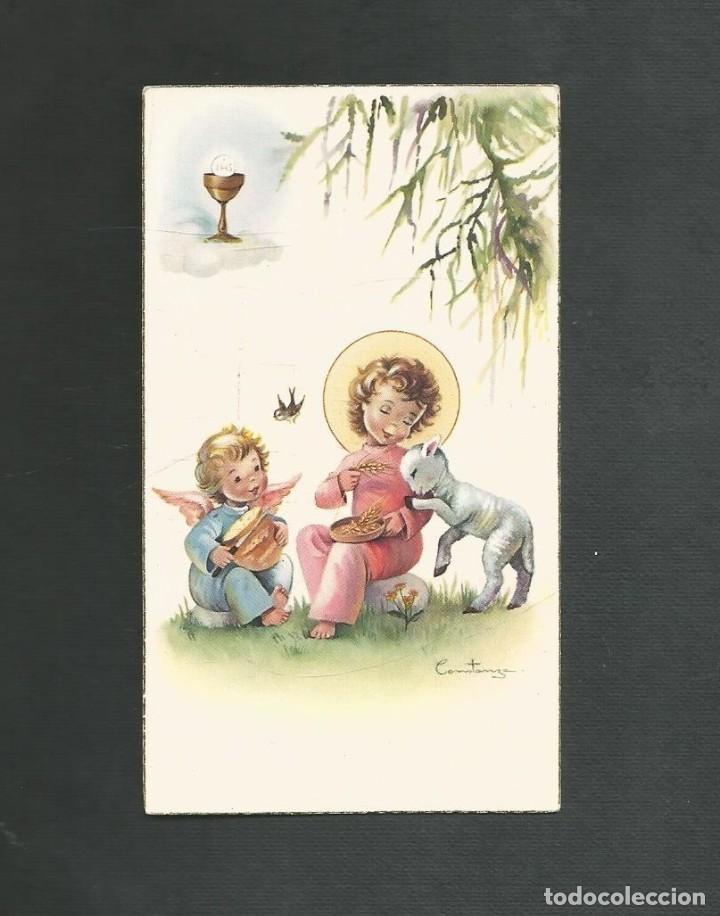 RECORDATORIO PRIMERA COMUNION PAJARA - LAS PALMAS - CANARIAS 31 MAYO 1962 (Postales - Postales Temáticas - Religiosas y Recordatorios)