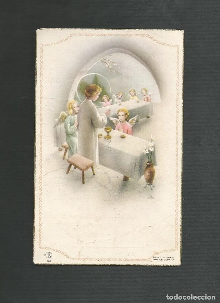 RECORDATORIO PRIMERA COMUNION VALLADOLID 19 MAYO 1955 (Postales - Postales Temáticas - Religiosas y Recordatorios)