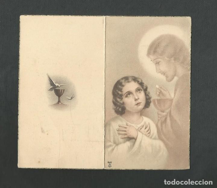 RECORDATORIO PRIMERA COMUNION VALLADOLID 24 MAYO 1947 (Postales - Postales Temáticas - Religiosas y Recordatorios)