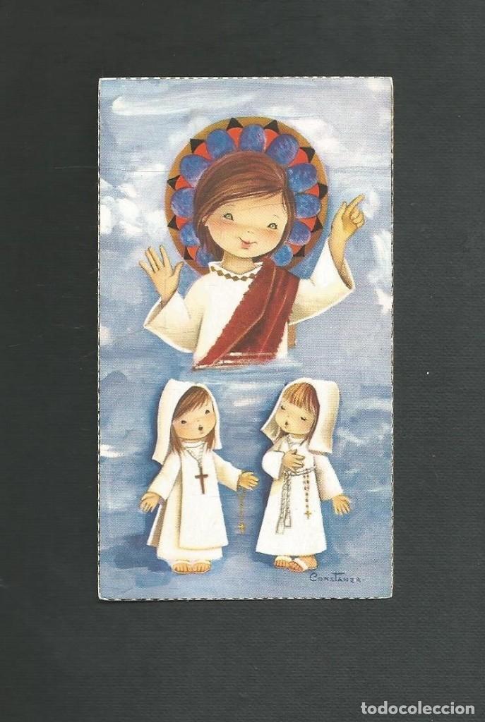 RECORDATORIO PRIMERA COMUNION VALLADOLID 23 MAYO 1968 (Postales - Postales Temáticas - Religiosas y Recordatorios)