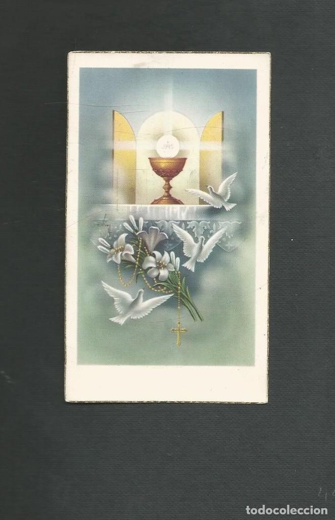 RECORDATORIO PRIMERA COMUNION VALLADOLID 30 MAYO 1957 (Postales - Postales Temáticas - Religiosas y Recordatorios)