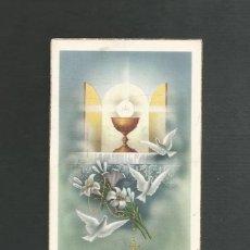 Postales: RECORDATORIO PRIMERA COMUNION VALLADOLID 30 MAYO 1957. Lote 194249533
