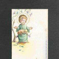 Postales: RECORDATORIO PRIMERA COMUNION PAJARA - LAS PALMAS - CANARIAS 31 MAYO 1962. Lote 194249698