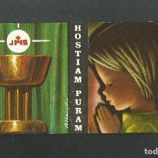 Postales: RECORDATORIO PRIMERA COMUNION VALLADOLID 25 MAYO 1967. Lote 194249806