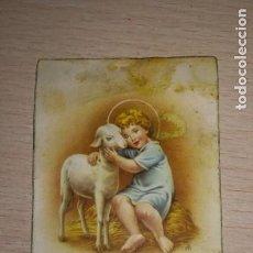 Postales: RECORDATORIO RELIGIOSO, GEVORA DEL CAUDILLO,BADAJOZ,AÑO 1962. Lote 194259307