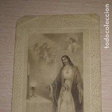 Postales: RECORDATORIO RELIGIOSO CORAZON DE JESUS. Lote 194259418