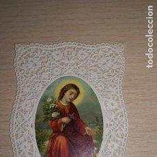 Postales: RECORDATORIO RELIGIOSO. Lote 194259748