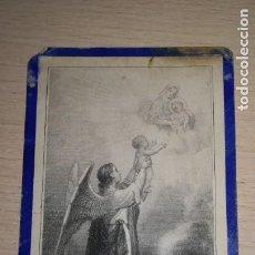 Postales: RECORDATORIO RELIGIOSO, BURGUILLOS DEL CERRO, BADAJOZ, AÑO 1892. Lote 194260040
