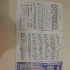 Postales: LA LEGIÓN MARÍA 1953 ORACIÓN. Lote 194265588