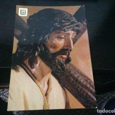 Postales: POSTAL DE JESUS CAIDO - CADIZ - LA DE LA FOTO VER TODAS MIS POSTALES. Lote 194274326