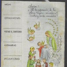 Postales: ESTAMPA * BALBINA BUSQUETS *. Lote 194281445