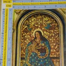 Postales: POSTAL RELIGIOSA SEMANA SANTA. AÑO 1967. HUELVA VIRGEN DE LA CINTA. 8608 BEASCOA. 2668. Lote 194296715