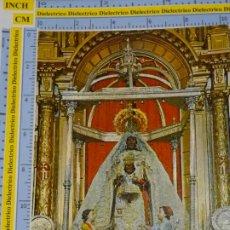 Postales: POSTAL RELIGIOSA SEMANA SANTA. AÑO 1966. JEREZ DE LA FRONTERA, CÁDIZ,. NUESTRA SEÑORA MERCED. 2669. Lote 194296757