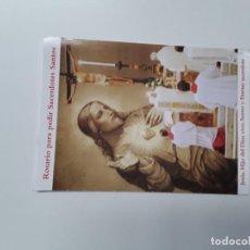 Postales: POSTAL ROSARIO PARA PEDIR SACERDOTES SANTOS . Lote 194305446