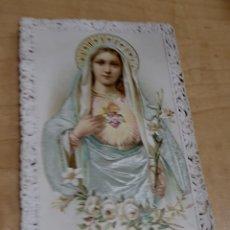 Postales: ESTAMPA RELIGIOSA TROQUELADA CON CALADO SAGRADO CORAZÓN DE MARÍA 12X8 CM.. Lote 194313690