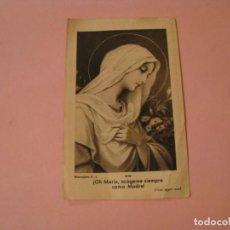 Postales: ESTAMPA RELIGIOSA. CUERPO DE POLICÍA ARMADA Y DE TRAFICO. CUMPLIMIENTO PASCUAL AÑO 1958.. Lote 194346835