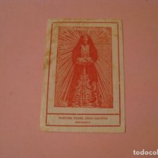 Postales: NUESTRO PADRE JESUS CAUTIVO. (MEDINACELI). IMPR. GARCIA GUTIERREZ. LA LINEA.. Lote 194347110
