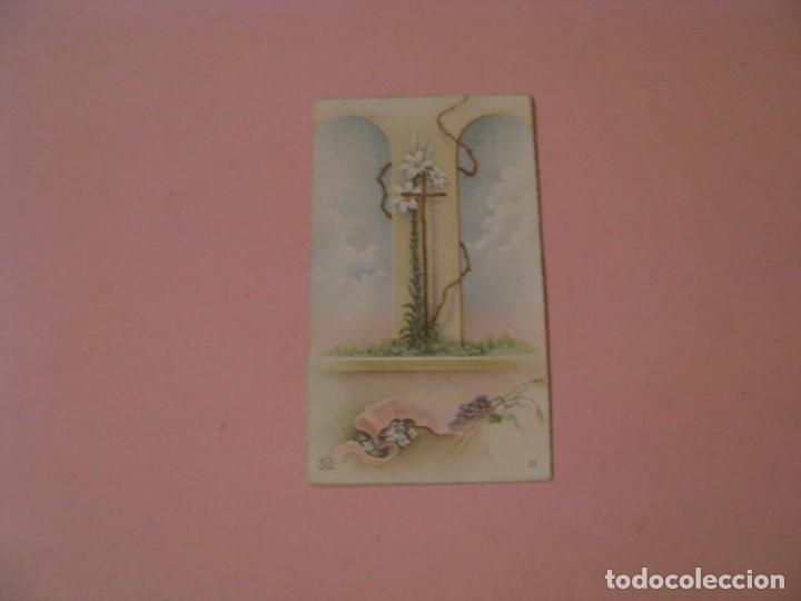 RECORDATORIO DE LA PRIMERA COMUNIÓN. ED. SU. LA LINEA. 1964. (Postales - Postales Temáticas - Religiosas y Recordatorios)
