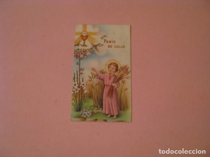 RECORDATORIO DE LA PRIMERA COMUNIÓN. ED. FS. LA LINEA. 1952. (Postales - Postales Temáticas - Religiosas y Recordatorios)
