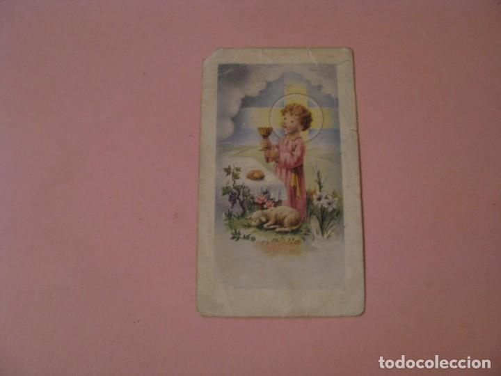RECORDATORIO DE LA PRIMERA COMUNIÓN. ED. C. Y Z. LA LINEA. 1958. (Postales - Postales Temáticas - Religiosas y Recordatorios)