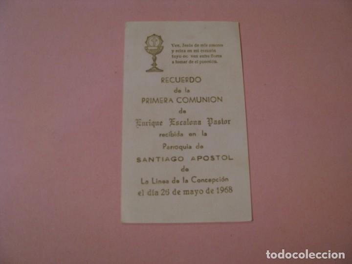 Postales: RECORDATORIO DE LA PRIMERA COMUNIÓN. ED. SUBI. LA LINEA. 1968. - Foto 2 - 194348350