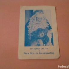 Postales: SOLEMNES CULTOS NTRA. SRA. DE LAS ANGUSTIAS.. Lote 194349415