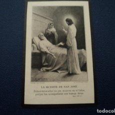 Postales: ANTIGUO RECORDATORIO DE DEFUNCION SITJES 1921 11,5 X 7,5 CM. Lote 194366435