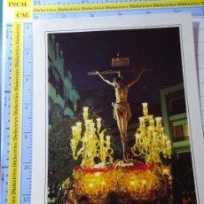 Postales: POSTAL RELIGIOSA SEMANA SANTA. SEVILLA AÑO 1994. SANTÍSIMO CRISTO DE LAS ALMAS. JAVIERES. 2776. Lote 194521550