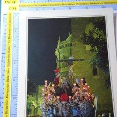 Postales: POSTAL RELIGIOSA SEMANA SANTA. SEVILLA AÑO 1994. SAGRADA LANZADA DE CRISTO. 23 ESCUDO ORO. 2777. Lote 194521622