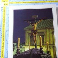 Postales: POSTAL RELIGIOSA SEMANA SANTA. SEVILLA AÑO 1994. CRISTO DE LA BUENA MUERTE. 17 ESCUDO ORO. 2778. Lote 194521695