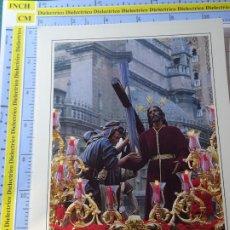 Postales: POSTAL RELIGIOSA SEMANA SANTA. SEVILLA AÑO 1994. PADRE JESÚS DE LA VICTORIA. 3 ESCUDO ORO. 2779. Lote 194521751
