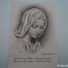 Postales: ANTIGUO RECORDATORIO DE DEFUNCION MAESTRANTE DE VALENCIA 1958 . Lote 194557281
