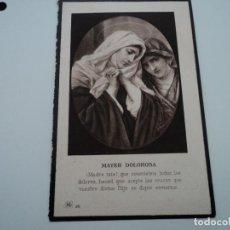 Postales: ANTIGUO RECORDATORIO DE DEFUNCION CONDESA DE SAN JOSE DE SANTURCE 1924. Lote 194558082