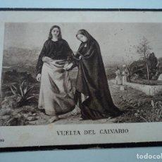 Postales: ANTIGUO RECORDATORIO DE DEFUNCION 1924. Lote 194558228