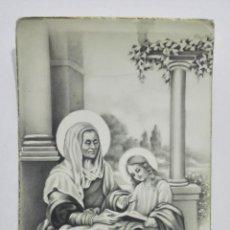 Postales: ESTAMPA RELIGIOSA, SANTA ANA, EDITOR SU, Nº 813. Lote 194602191