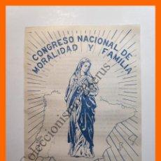 Postales: CONGRESO NACIONAL DE MORALIDAD Y FAMILIA - FEBRERO 1955. Lote 194623310