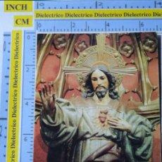 Postales: RECORDATORIO RELIGIOSO SEMANA SANTA. APOSTOLADO DE LA ORACIÓN DE MONTILLA CÓRDOBA 11. Lote 194636332
