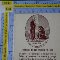 Postales: RECORDATORIO RELIGIOSO SEMANA SANTA. BENDICIÓN DE SAN FRANCISCO DE ASÍS 14. Lote 194636470