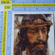 Postales: RECORDATORIO RELIGIOSO SEMANA SANTA. ORACIÓN A JESÚS DE MEDINACELI DE ALGECIRAS. 16. Lote 194636560