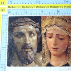 Postales: RECORDATORIO RELIGIOSO SEMANA SANTA. TITULARES ARCHICOFRADÍA DE LA EXPIRACIÓN MÁLAGA. 17. Lote 194636631