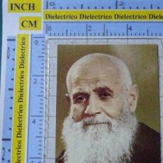 Postales: RECORDATORIO RELIGIOSO SEMANA SANTA. TRIDUO NOVENA A FRAY LEOPOLDO DE ALPANDEIRE RELIQUIA. 18. Lote 194636668