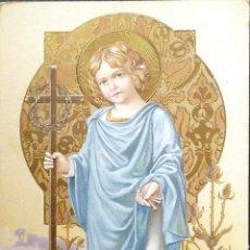 Postales: NIÑO JESÚS. NUEVA. COLOR. DORSO CON DOS CHARNELAS.. Lote 194663293