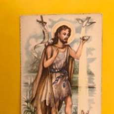 Postales: SAN JUAN BAUTISTA, POSTAL RELIGIOSA. EDITA: FS NO.12 (H.1945?) SIN CIRCULAR... Lote 194708915