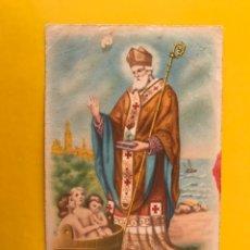 Postales: SAN NICOLÁS DE BARI. POSTAL RELIGIOSA, SERIE D, NO.2 (H.1945?) SIN CIRCULAR.... Lote 194709578