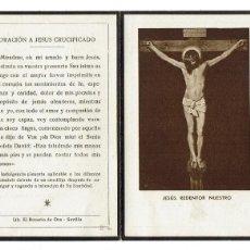 Postales: RECORDATORIO DEFUNCIÓN AÑO 1954 * SENADOR LIBERAL Y DIPUTADO EN CORTES POR LA PROVINCIA DE SEVILLA. Lote 194722623